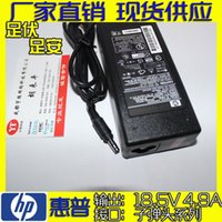 Wholesale Quality HP HP notebook power adapter charger plug bullet V4 A