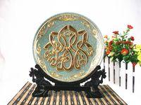 art ceramic - High grade ceramic art paint line carve handicraft Arab nation style gift of Allah crack glaze ceramic tray furnishing articles
