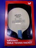 Wholesale Butterfly CHINESE REAL Table Tennis Blade Table Tennis Racket high quality
