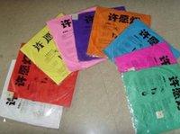 Voler Lantern / Kongming lanterne LANTERNE / Prier, LANTERNS SKY CHINOIS