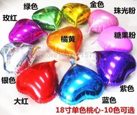 Wholesale 50pcs inch Metallic heart shape foil balloon for party wedding decoration Solid Color helium balloon