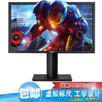 Wholesale ASUS PB238Q inch IPS screen professional level HD LCD computer monitors with HDMI can lift
