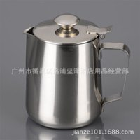 Wholesale The pitcher with cover thick stainless steel foam cylinder cup garland milk latte cup apparatus