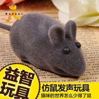 Educational Supplies - Funny cat toy pet toy mouse emulation sound educational toys interactive cat toys cat supplies