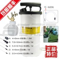 add units - Carpenter good Taiwan L manual brake oil pumping unit attached replacement pipe automatically add article