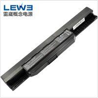 Wholesale Free DHL Laptop Power Source V MAH for ASUS A32 K53 X43S X84H A43S X54H A84S K43 A53