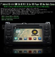al por mayor bmw e46 androide de radio-7