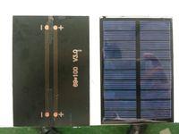 Wholesale DIY V mA W mm solar panel epoxy solar power mini small solar charge Diy Charger by FEDEX or UPS