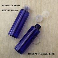 plastic cosmetic bottles - 100g PET Blue Cream Bottle Plastic Lotion Bottle Cosmetic Packaging Makeup Container Transparent Press Cap