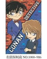 animate paper - Detective Conan animated cartoon plane jigsaw stall selling supply