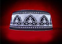 muslim prayer cap - Muslim Men Prayer Cap Details about Kufi koofi hat hand Embroidered muslim Skull cap men boys Prayer White