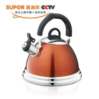 Cheap Genuine free shipping Supor Colorful automatic whistle kettle stainless steel thick nylon cover SS30R1   3L