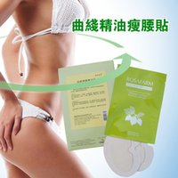 best weight loss patches - bags fast weight loss shaping patch best shaping patch body waist slimmingshaping patch