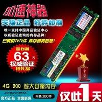 Wholesale Ddr2 g desktop computer ram bar second generation g667