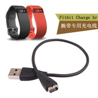 Wholesale Fitbit Charge Charging Cable HR Smart Accessories original CM retail packaging Wearable Technology whole sale hot new