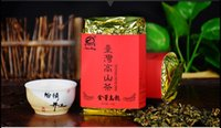 alishan tea - Alishan Oolong tea with milk aroma nai xiang jin xuan slimming tea blood purification Taiwan first grade healthy drink g