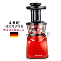 Wholesale Kangxi to the low speed slow juicer juice machine electric household Korean fried broken baby fruit juice machine machine