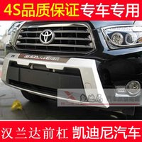 Wholesale 08 years before and Highlander Highlander protection bars front and rear bars front and rear bumpers square tower section Highlander