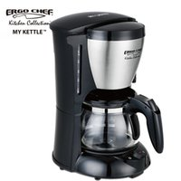 Wholesale BEST ERGOCHEF MY COFFE USA household electric coffee machine