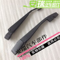 Wholesale Chery Tiggo rear wiper arm rear wiper arm Tiggo Tiggo rear wiper arm rear wiper rod genuine accessories