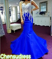 lavender silk - 2015 Hot Fashion Evening Dresses Spaghetti Strap Crystal Beaded Royal Blue Mermaid Party Dress Long Court Train Corset Back Formal Prom Gown