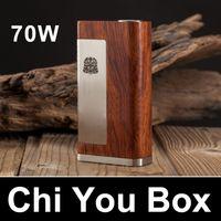 Cheap Chi You Box Mod TC Chiyou Mod Temperature Control 70W Electronic Cigarettes VW Box Mods Vape Styled Brown vs Mechanical Mods Freeshipping