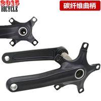 bicycle parts chainwheel - 2015 new carbon fiber crank mountain bike crank bottom bracket road bicycle crank mtb bike parts crankset