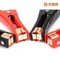 Wholesale Juliet genuine car battery clip M full copper wire emergency motor line YD