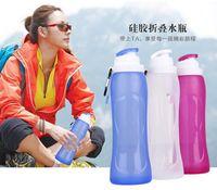 achat en gros de bouteilles d'eau gratuits pour les enfants-Bpa free Safe best nalgene OTF bouteille d'eau pliable réutilisable personnalisé bouteilles de boissons pliables pour les enfants en gros
