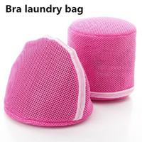 Wholesale 6 Bra laundry bag for Washing bra underwear Care wash Double Layer Rose Net bag Bra Laundry basket novelty houseld