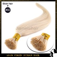 Cheap Best Pre-Bonded Stick Tip Hair I Tip Hair Extensions 0.5g strand 100g set Indian Remy Human Hair Extentions I Tip Straight Hair
