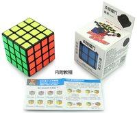 Precio de Dayan juguete-Al por mayor-DaYan Megaminx cubo mágico dodecaedro velocidad Puzzles juguetes del cubo de aprendizaje de educación juguete cubo mágico juego personalizado rosa