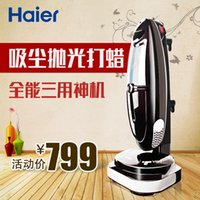 Wholesale Haier household cleaners ZL1000 W handheld electric vacuum marble floor waxing polishing machine with three