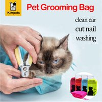 Wholesale Cat Grooming Bag Cat Washing Products