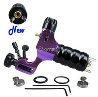 Wholesale Pilates alloy dual interface Professional tattoo machine Middle end tattoo machine Student tattoo machine