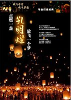 Wholesale Romantic Sky Lanterns Paper Flying Balloons with Fuel For Wedding Party Birthday Decoration Christmas Gift
