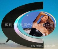 Cheap Sichuan direct levitation photo frame , strange new gift , magnetic products, magnetic levitation