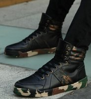 justin boots - new brand Justin Bieber men street dancing shoes height increasing high top sneakers camouflage winter boots size