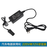 Cheap High power 220v 12v power converter inverter car appliances home cigarette lighter adapter