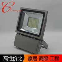 advertising costs - Manufacturers supply outdoor advertising light w led floodlight high cost SMD