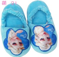 baby home shoes - Winter Frozen Slippers Elsa Anna Princess Slippers Household Kids Baby Bring Heelpiece Home Shoes Slippers Kids Children Big yards Slippers