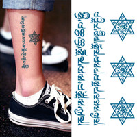 Wholesale 10pcs Creative Star Tibetan Style Temporary Tattoos Waterproof Hennas Tatoo Cosplay Party Banquet Decoration js005