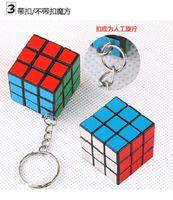 Wholesale 1000pcs HOT Factory directly sales Keychain Rubik s cube x3x3cm Puzzle Magic Game Toy Key Keychain