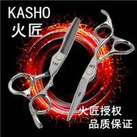 Wholesale Japan KASHO high quality C Professional hair scissor flat cut cutting teeth fringe combination set
