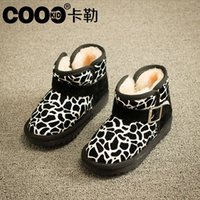 best winter boots for kids - J G Chen Fashion Snow Boots For Boys Girls Warm Plush Inside Winter Children Shoes Best Price Quality Kids Boots