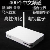 Android IPTV Para los chinos de ultramar, Singapur, Hong Kong, 500 canales en vivo chino con reproductor de deportes niños flim.media smart tv