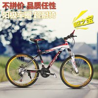 bike bicycle - 26 inch speed mountain bike disc brakes Siamese twin finger wave bike bicycle city leisure student