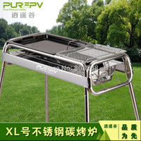 Wholesale outdoor thick stainless steel portable BBQ grills outdoor charcoal grills