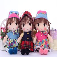big dog cloth - piece cm Cute Big Eyes Cartoon Anime Baby Girls Cloth Dolls Stuffed Kids Toys Girls Gift Flower Dresses Series