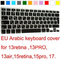 Cheap Arabic language Silicone Notebook Keyboard stickers Protector Cover Skin for apple MacBook air Pro Retina 13 15 17 EU layout